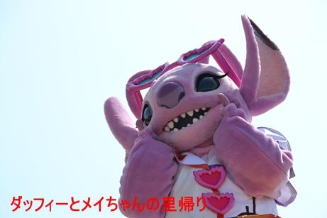 2013-9-13 ランド 10-9you (5)