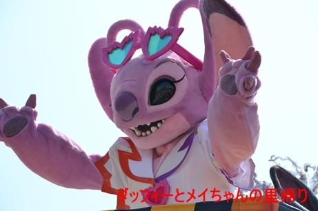 2013-9-13 ランド 10-9you (4)