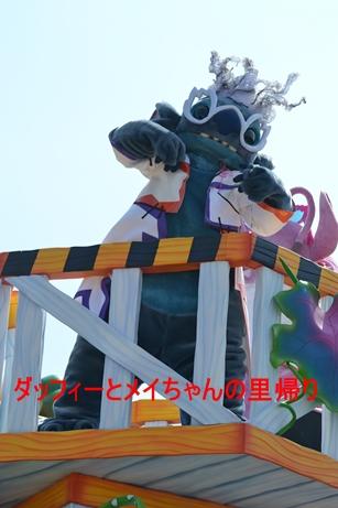 2013-9-13 ランド 10-9you (3)