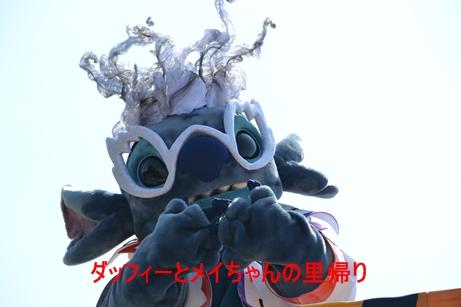 2013-9-13 ランド 10-9you (1)