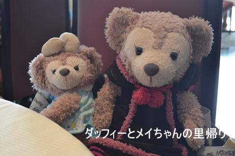 2013-10-18 10-20用 (3)