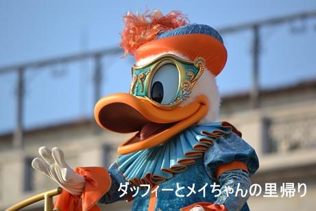 2013-9-13 10-22用 (1)