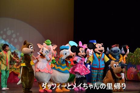 2013-10-23 10-23用 (1)