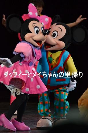 2013-10-23 10-29用 (7)