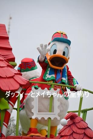 2013-11-7用 12年サンタ村 (4)