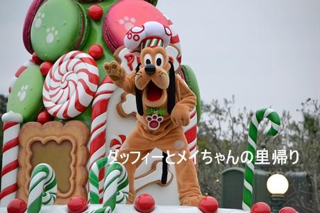 2013-11-7用 12年サンタ村 (1)