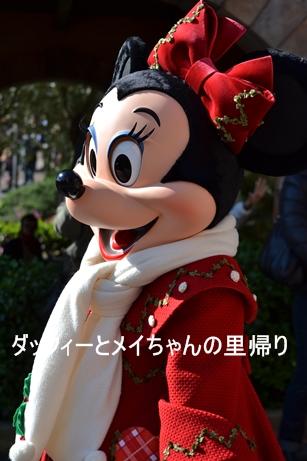 2013-11-8用 12年セブンポイント (1)