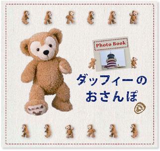 photobook_ph01.jpg