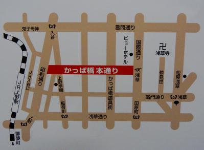 下町七夕まつり2013 かっぱ橋本通り