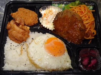 インドカレーの店【ラホール】秋葉原店 弁当