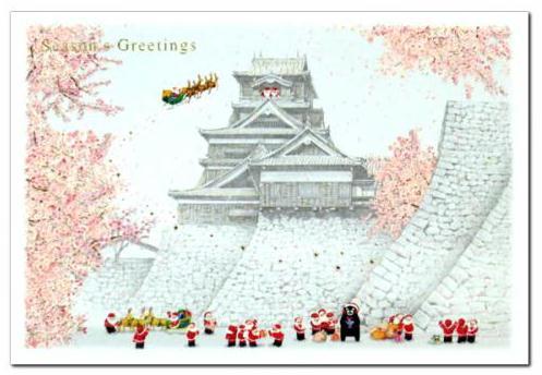 ミニサンタの可愛い和風クリスマスカード♪