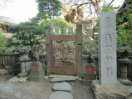 小野照崎神社の富士塚入口
