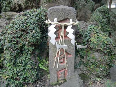 富士塚の五合目
