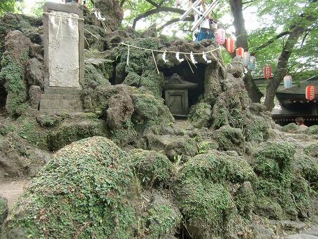 富士塚 ①