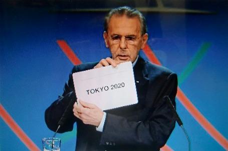 東京五輪再び