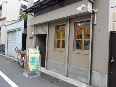 山谷・激安 130円弁当『まりや食堂』