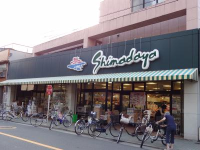 スーパー【シマダヤ】日本堤店