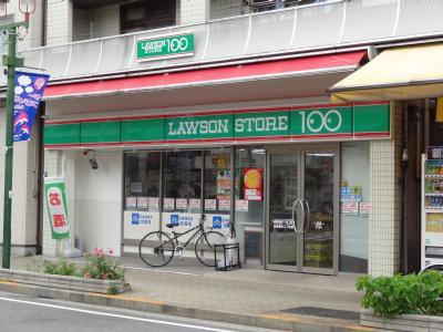 【ローソンストア100】台東清川二丁目店
