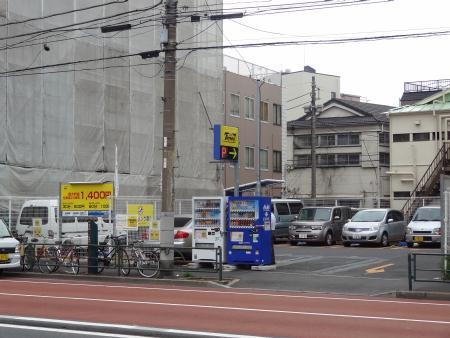 タイムズ「台東清川第2」