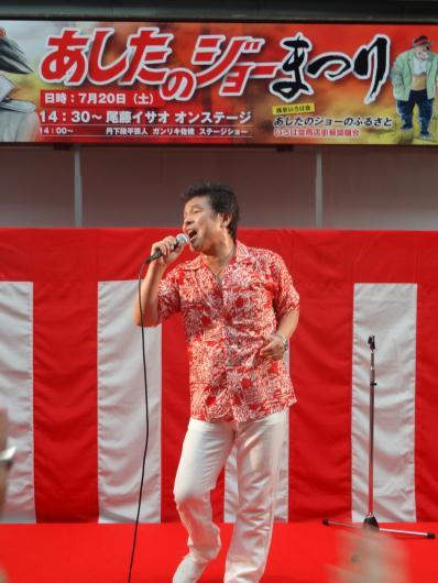第4回 あしたのジョーのふるさと祭り 2013 尾藤イサオ