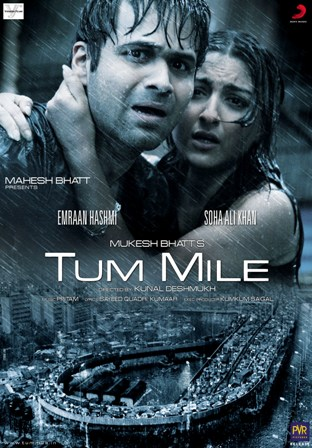 tum-mile.jpg