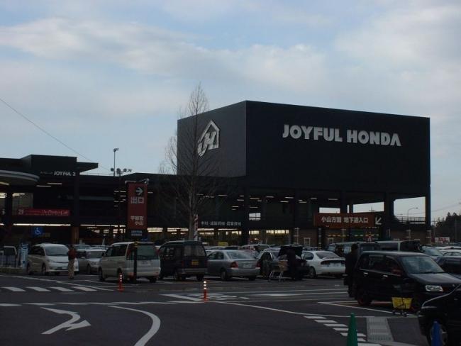 Joyful_Honda-Utsunomiya.jpg