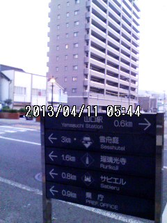 130411_0544~001