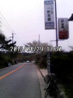 130429_1730~001