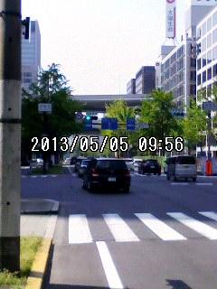 130505_0956~001