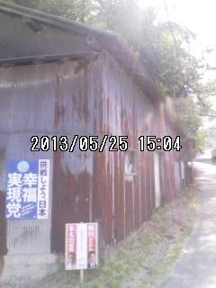 130525_1504~001