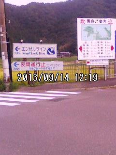 130914_1219~001