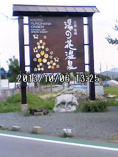 131006_1324~001
