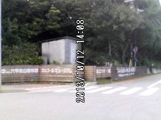 131012_1408~001