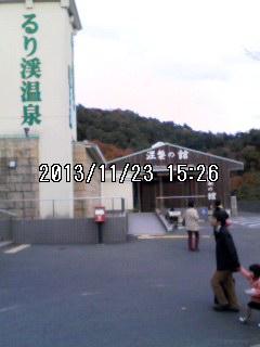 131123_1526~001