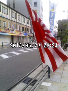 moblog_b0ef1895.jpg