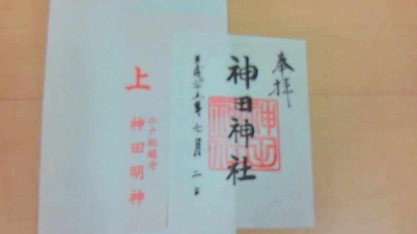 NEC_0024_20130705082405.jpg