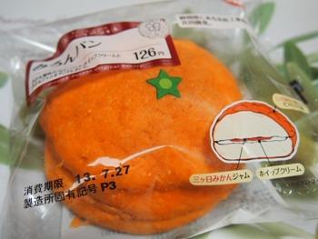 P7250082パン