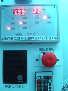 SH3I0103-1.jpg