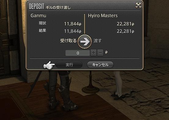 20130918,1