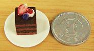 ベリーチョコレートケーキ 大きさ比