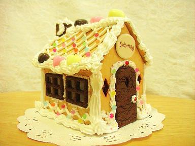 お菓子の家 クリーム 1