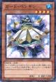 DP15-JP005 ガード・ペンギン