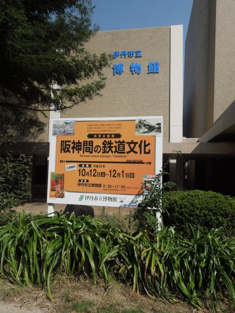 DSCN0246.jpg