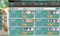 秋E-1第二艦隊