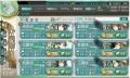秋E-3第一艦隊
