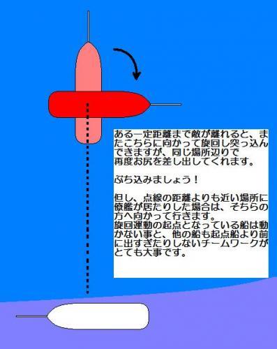赤ハイレ004