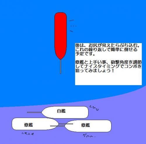 赤ハイレ005