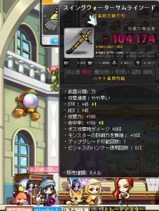 MapleStory 2014-01-12 22-15-53-002