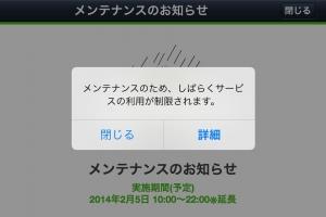20140207010201f08.jpg