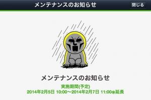 201402070102044c6.jpg